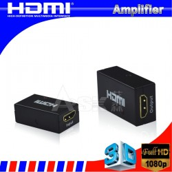 HDMI Amplifier 30 meters (HDR0101) HDR0101